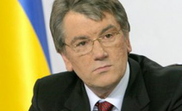 16 января Виктор Ющенко проведет газовый саммит