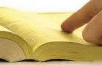 17 сентября в Днепропетровске стартуют бесплатные курсы по украинскому языку
