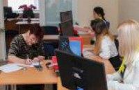 На Днепропетровщине открыли уже 55-й Центр предоставления админуслуг - Валентин Резниченко