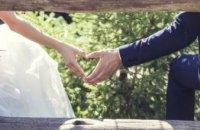 Ученые заявили о пользе брака для здоровья