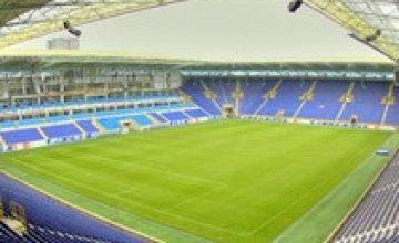 Кассы стадиона «Арена-Днепр» начали продажу билетов на финал Кубка Украины в Днепропетровске
