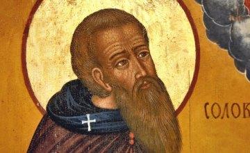Сегодня православные чтут память преподобного Савватия Соловецкого чудотворца