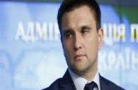 Сегодня Климкин обсудит с генеральным секретарем ООН миротворцев войск в Украину