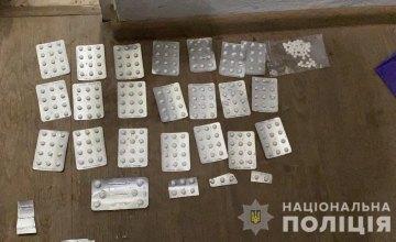 В Днепре 22-летний парень организовал подпольную продажу препаратов для изготовления метамфетамина