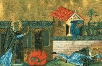 Сегодня православные молитвенно почитают память священномученика Ипатия Гангрского