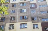 В Днепре произошел пожар во многоэтажке (ФОТО)