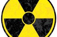 «Запретная зона», «Опасность» или маркировка «Вентилятора»: знают ли жители Днепропетровщины, как выглядит знак радиационной опасности