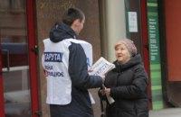 В Днепре состоялась акция «Тарута уменьшит платежки»: мнение жителей (ФОТОРЕПОРТАЖ)