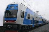 УЗ запускает скоростной двухэтажный поезд между Киевом и Харьковом