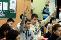 Демократия, права человека и мультикультурность: школьников Днепропетровщины приглашают к участию в дебатах