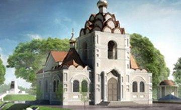 В Севастопольском парке отстроят храм Лазаря Четверодневного