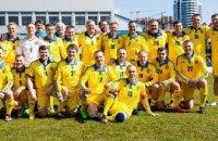 В Верховной Раде создали «сборную народных депутатов» по футболу (ФОТО)