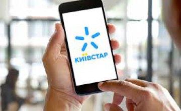 Киевстар увеличил покрытие 4G в 9 областях