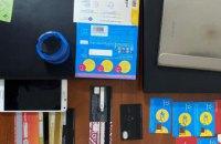 Мошенница из Днепра продавала через интернет несуществующие товары