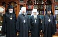 Днепропетровская, Криворожская и Каменская епархии засвидетельствовали верность канонической Украинской православной церкви