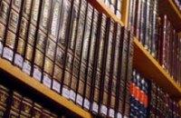 Нельзя быть в стороне от осовременивания библиотек, но не стоит забывать о консервативной составляющей, - глава Днепропетровско