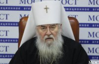 Как будет праздноваться Рождество в Днепропетровской области (ФОТО)