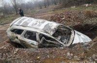 На Днепропетровщине мужчина поджег автомобиль знакомого из-за обиды (ФОТО)