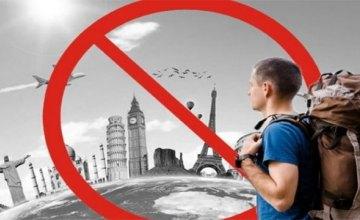 Страны Европейского Союза ввели 30-дневный запрет на въезд в Евросоюз из-за коронавируса