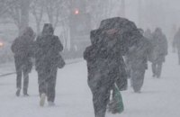 ГСЧС предупреждает украинцев  о снегопадах и метелях