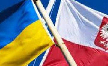 Днепропетровские студенты презентуют Украину в Польше