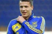 Евгений Коноплянка стал лучшим игроком сезона Премьер-лиги