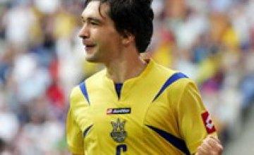 Двое днепрян сыграют за сборную Украины в матче с Норвегией