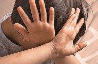 14-летний парень, угрожая избить, изнасиловал 8-летнего мальчика