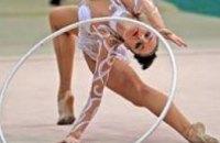 В Днепродзержинске пройдет международный турнир по художественной гимнастике