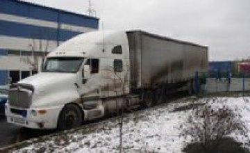 СБУ задержала грузовик с контрабандой в Днепропетровской области