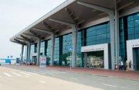Харьковский аэропорт сможет открыть авиасообщение с ОАЭ благодаря решению американского авиарегулятора