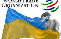 ВТО дает Украине отсрочку до сентября для отмены 13%-й набавки к пошлине