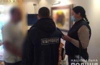 На Днепропетровщине задержали изготовителя детской порнографии