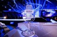 Стали известны победители второго полуфинала Евровидения-2015