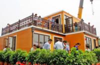 В Китае с помощью 3D-печати построили дом за 3 часа (ВИДЕО)