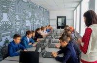 Днепропетровская ОГА создала в регионе еще одну современную школу робототехники – Валентин Резниченко