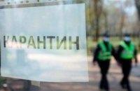 На какие преимущества могут рассчитывать украинцы, прошедшие полный курс вакцинации