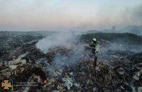 Павлоградский район: чрезвычайники ликвидировали пожар на территории полигона твердых бытовых отходов