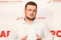 «Батьківщина» - единственная политическая сила,которая хочет услышать и слышит аграриев, - Дмитрий Зубрий