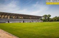 Криворізький стадіон «Спартак» перетворюють на сучасну спортивну арену