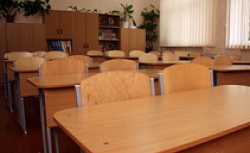 В Днепропетровске все учебные учреждения готовы к зиме