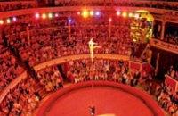 В Днепропетровском цирке пройдет «Триумф экзотик шоу», на котором гимнастка-невеста выступит в 12-метровом платье