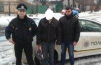 В Днепропетровске полиция изъяла наркотиков почти на 200 тыс грн