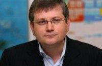 До конца года средняя зарплата на предприятиях базовых отраслей должна возрасти до 4 тыс грн, - Александр Вилкул