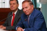 В Днепропетровске встретились Леонид Кучма, Борис Патон и Владимир Горбулин