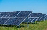 На Днепропетровщине построили еще одну солнечную электростанцию – Валентин Резниченко