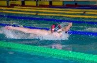 На Днепропетровщине состоится чемпионат Украины по плаванию среди молодежи и юниоров