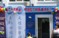 В детском доме «Горлица» открылся фестиваль в честь Дня защиты детей (ФОТО)