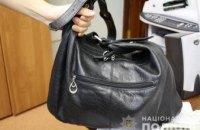 В Кривом Роге неизвестный украл у женщины сумку