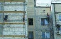 Днепропетровск привлечет кредит до €20 млн на проекты энергоэффективности в бюджетной сфере